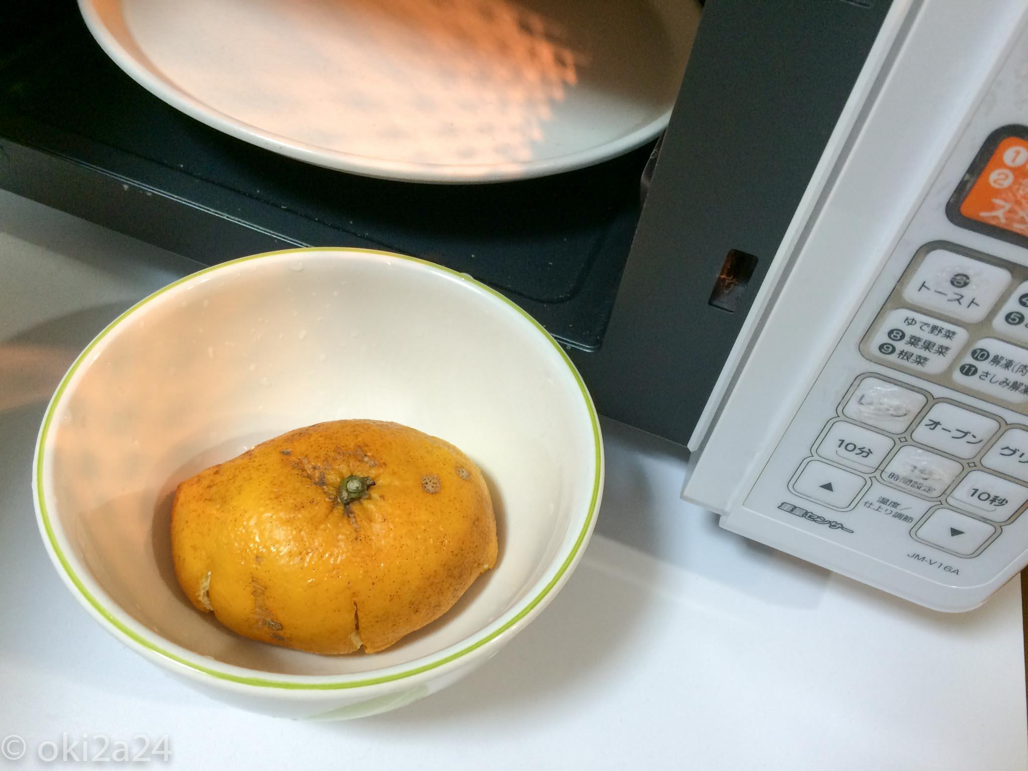 甘夏(柑橘)の皮で電子レンジを消臭する方法♪