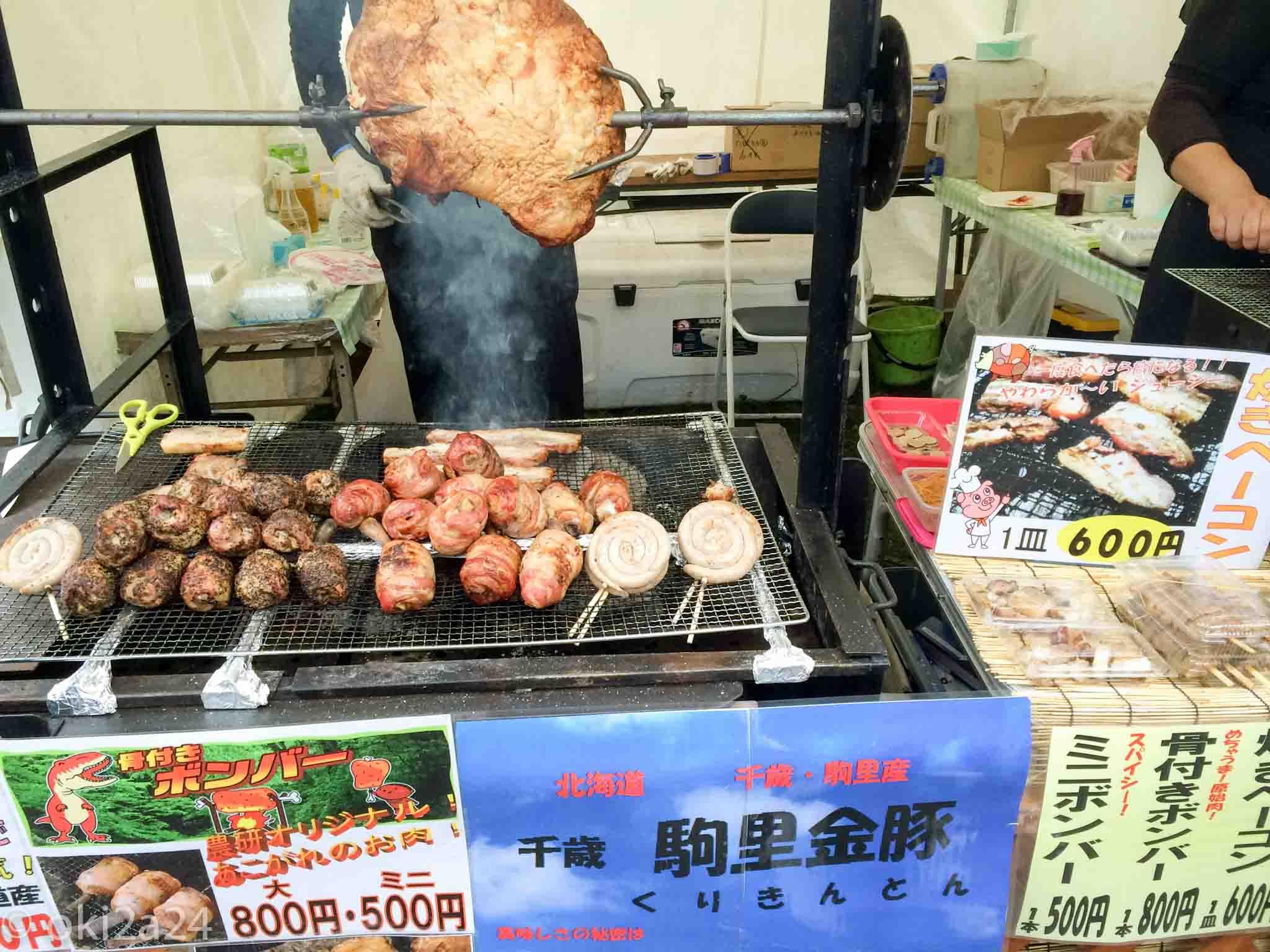美幌町、(有)農研百姓塾。豚肉!