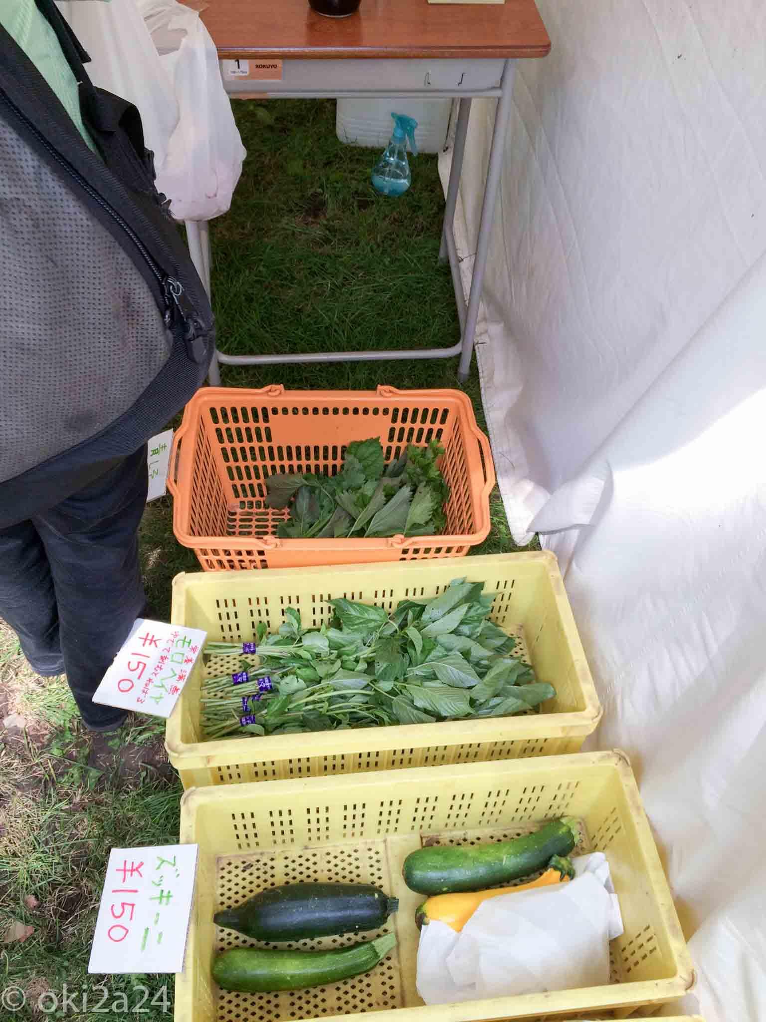 余市町、有機農園「えこふぁーむ」。しそなどの野菜も売っていました♪