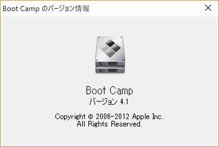 Boot Camp バージョン 4.1