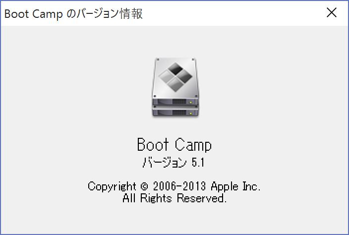 Boot Camp バージョン 5.1
