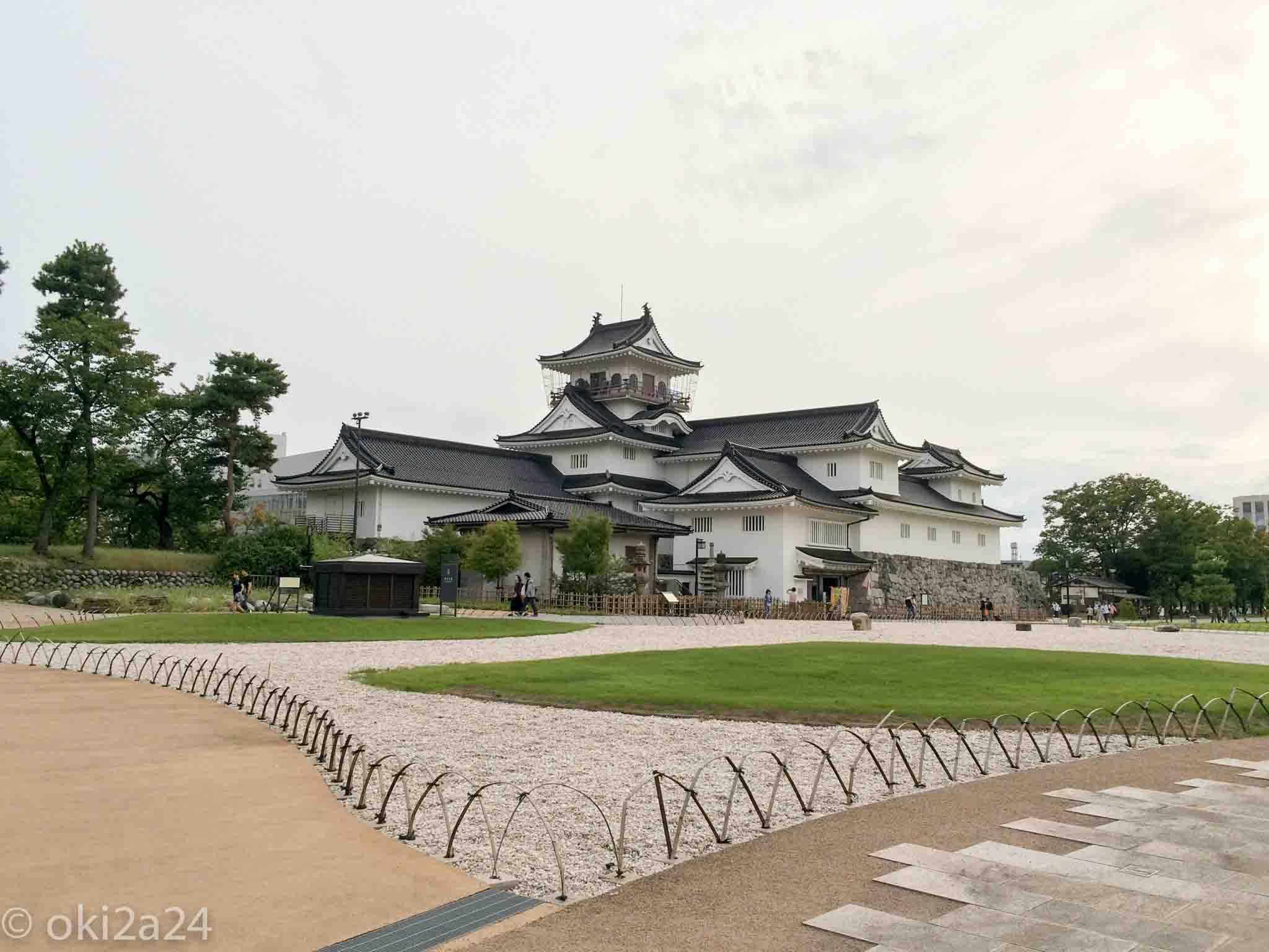 富山城のある城址公園