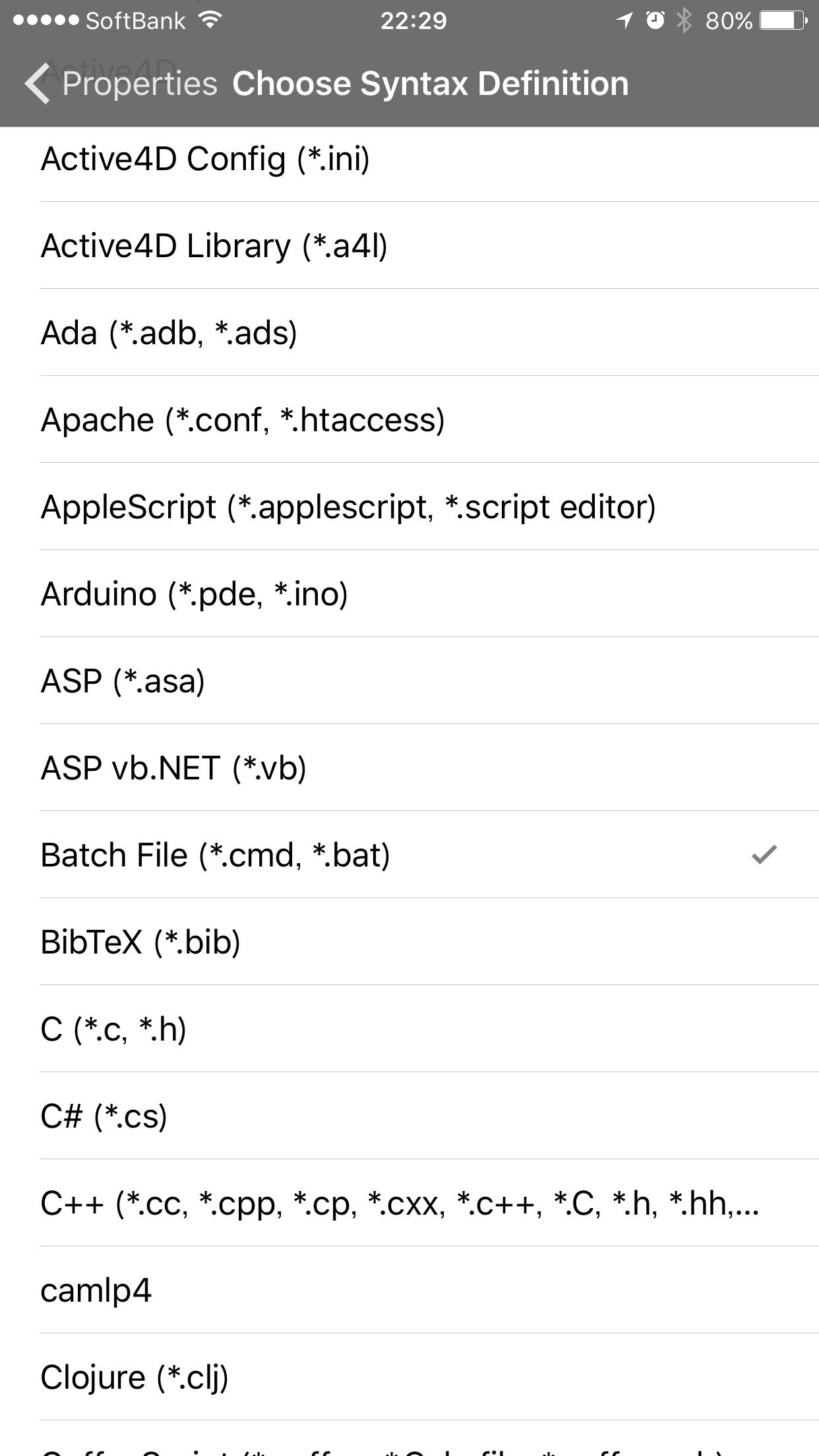 Textastic にバッチファイルのシンタックスハイライトを追加できた!